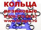 Уникальное фотографию  Кольцо резиновое круглое 35662637 в Мегионе