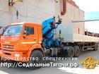Смотреть фото Разное Тягачи КАМАЗ собственного производства 39031451 в Миассе