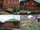Увидеть foto Комнаты Продам дом кл, Чернореченская, р-н Широкого 42306513 в Миассе