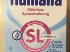Без лактозная Humana SL детское питание
