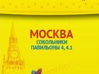 Фотография в Собаки и щенки Выставки собак Выставка домашних животных «ЗООШОУ. Москва в Минеральных Водах 0
