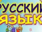 Фотография в Образование Репетиторы У Вашего ребёнка возникли проблемы при обучении в Минске 230