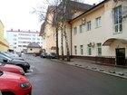 Скачать изображение  Сдам помещение под офис 33789230 в Минске