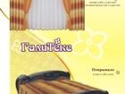 Фото в Мебель и интерьер Шторы, жалюзи Ассортимент:  Комплекты штор для кухни  Комплекты в Минске 350000