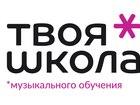 Уникальное фото  Обучение на гитаре 34128671 в Минске