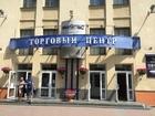 Фото в Недвижимость Разное Продам торговое помещение, расположенное в Минске 20000