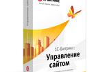 Скачать бесплатно foto  Разработка интернет магазинов под ключ 36617136 в Минске