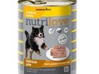 Скачать бесплатно foto  Nutrilove (Чехия) Премиум для собак и котов 52238135 в Минске