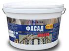 Скачать бесплатно фотографию Отделочные материалы Краска фасадная акриловая водно дисперсионная «Белкрас Фасад» 68563303 в Минске
