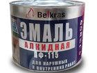 Скачать фотографию Отделочные материалы Краска эмаль ПФ-115 «Белкрас» 68563325 в Минске