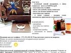Свежее фото  Подарки корпоративные ко Дню строителя и др праздникам 70155547 в Минске