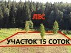 Просмотреть foto  Продам участок 15 соток в д, Медухово,32 км от Минска 76673670 в Минске