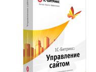 Разработка интернет магазинов под ключ Разработка интернет магазинов под ключ! О