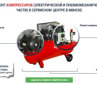 Фотография в   Виды ремонта компрессоров, которым мы занимаемся! в Минске 0