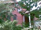 Фотография в Снять жилье Аренда коттеджей посуточно Коттедж Выходного дня Золотая подкова. в Новосибирске 12000