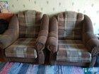 Три кресла