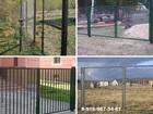 Фото в Строительство и ремонт Строительные материалы Продаем садовые ворота и калитки от производителя! в Мосальске 4250