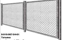 Секции заборные из сетки рабица