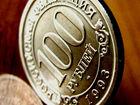 Фотография в Хобби и увлечения Коллекционирование Редкая монета 100 рублей «Арктикуголь-Шпицберген» в Москве 3000