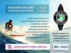 Уникальное изображение Туры, путевки Приглашаем всех желающих в весенний серф-лагерь на Канарских островах, 32373525 в Москве