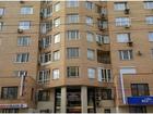 Фото в Недвижимость Разное В историческом центре Москвыпродается 3-х в Москве 40000000