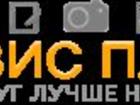 Фото в   Авторизованный сервисный центр «Сервис плаза» в Серпухове 0