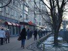 Изображение в Недвижимость Коммерческая недвижимость Москва, СЗАО, район «Северное Тушино», 1 в Москве 828000