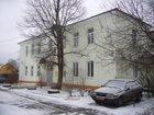 Просмотреть фото  Трехкомнатная квартира Подольский район пос, Поливаново 32571488 в Москве