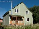 Фото в Недвижимость Агентства недвижимости СК ДомоСтрой покупает земельные участки в Москве 15000000