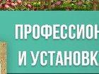 Фото в Услуги компаний и частных лиц Разные услуги Профессиональный подбор и установка септиков в Москве 19000