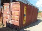 Фото в Прочее,  разное Разное Продаю 20 футовые     контейнеры под склад в Москве 48000