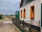 Скачать изображение Аренда жилья Рыбалка на Ахтубе 33051856 в Moscow