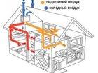 Уникальное foto Строительство домов Вентиляция в коттедж или загородный дом 33141145 в Москве