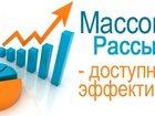 Фотография в Услуги компаний и частных лиц Рекламные и PR-услуги Привет, а вас не интересует реклама вашего в Москве 200