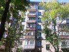 Смотреть foto Разное Продам двухкомнатную квартиру в городе Москве на Мосфильмовской улице, 33272979 в Москве
