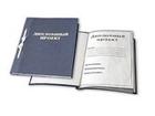 Новое изображение Разное Информационный центр Ресурс- заказать дипломную работу, курсовую, контрольную, 33444224 в Москве