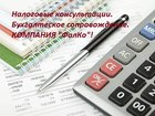 Фото в Услуги компаний и частных лиц Юридические услуги В нашей компании работают высококлассные в Москве 1000