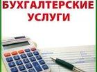 Фотография в Услуги компаний и частных лиц Рекламные и PR-услуги Всем клиентам бесплатно доступны персональные в Москве 0