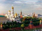 Смотреть foto Товары для туризма и отдыха Экскурсии по Москве 33859226 в Москве