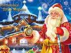 Скачать бесплатно foto Разное Новогодние сюрпризы и подарки 34100571 в Москве