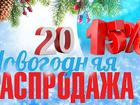 Смотреть фото Детская одежда Предлагаем одежду для высоких мужчин 34152566 в Москве