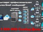 Фото в Услуги компаний и частных лиц Рекламные и PR-услуги Мы знаем, как привлечь новых клиентов быстро в Москве 5