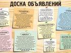 Изображение в Услуги компаний и частных лиц Рекламные и PR-услуги Разместим и разошлём Ваши объявления, рекламу, в Москве 0