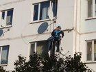 Скачать бесплатно фото Двери, окна, балконы Утепление квартир снаружи 34247924 в Москве