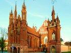 Уникальное фото Товары для туризма и отдыха Визы в CША, Англию, Шенген, 34287666 в Москве