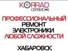 Изображение в Ремонт электроники Ремонт аудиотехники Ремонт Электроники любой сложности.   Мы в Москве 2000