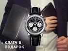 Свежее foto  Breitling Navitimer часы, которые стали легендой+ВАШ ПОДАРОК - ЛЕГЕНДАРНОЕ ПОРТМОНЕ MontBlanc 34515525 в Москве