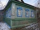 Изображение в Загородная недвижимость Загородные дома Объект расположен в деревне Севастьянцево, в Москве 600000
