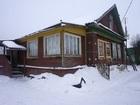 Свежее фото  Бревенчатый жилой дом на берегу Волги, в жилой деревне, рядом с городом, 220 км от МКАД 34744038 в Москве