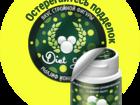 Фотография в Красота и здоровье Салоны красоты Уникальная жевательная резинка для похудения в Москве 990